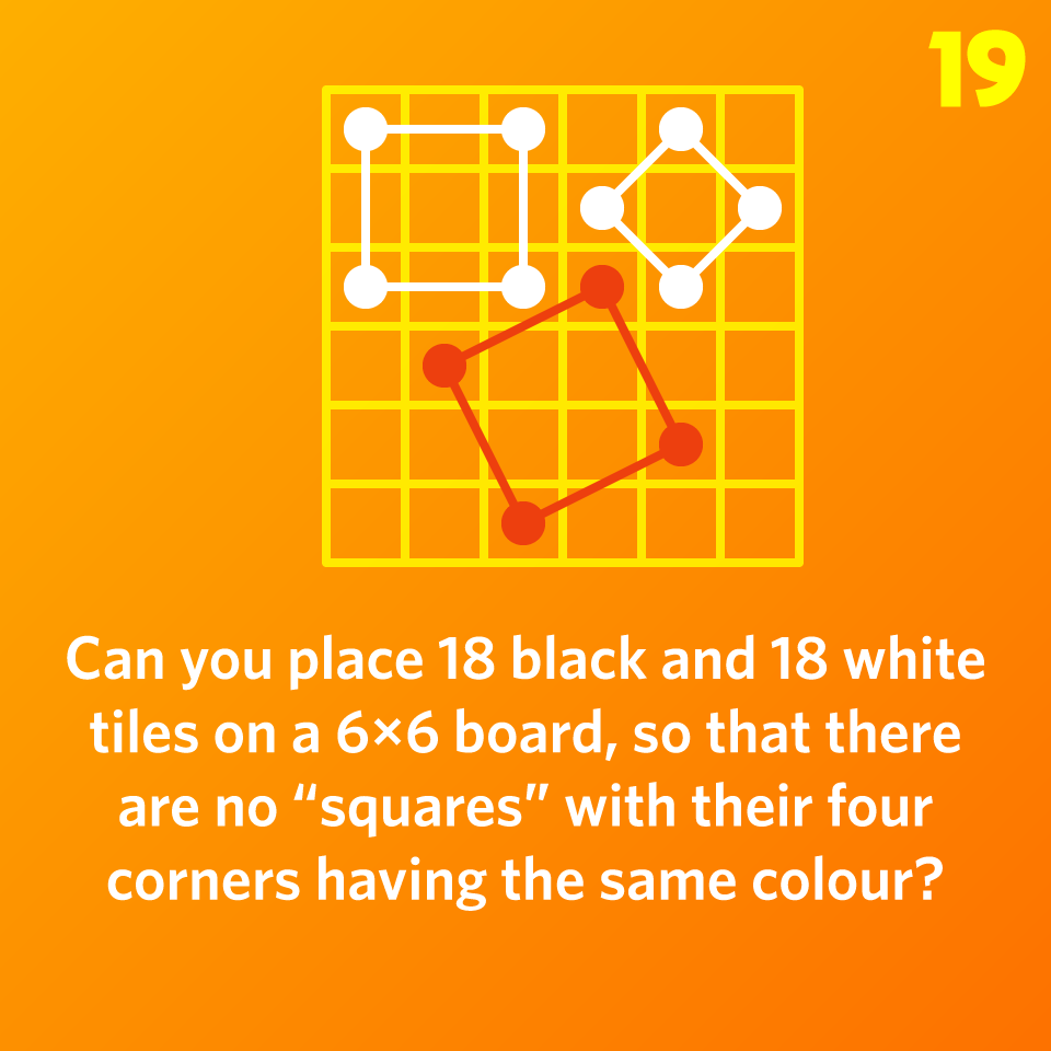 Puzzle 19 of 2019